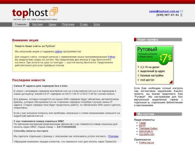TopHost (hosting service provider)