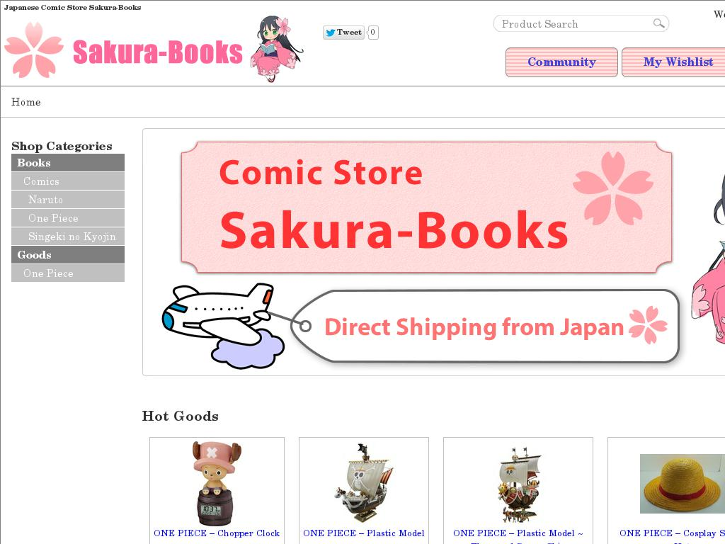 screenshot of Sakura-Books