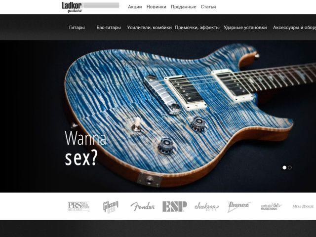 Ladkor guitars instrument shop