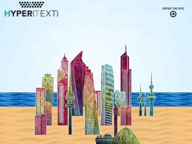 Hypertext Kuwait