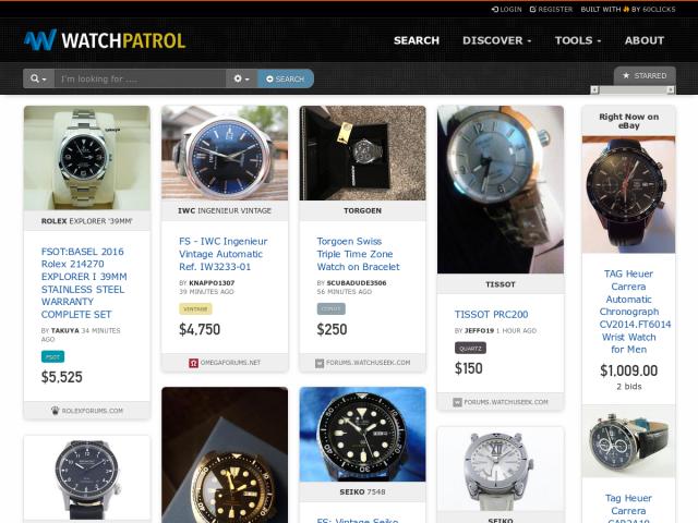 screenshot of WatchPatrol