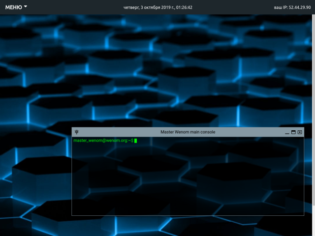screenshot of Master Wenom Personal Site