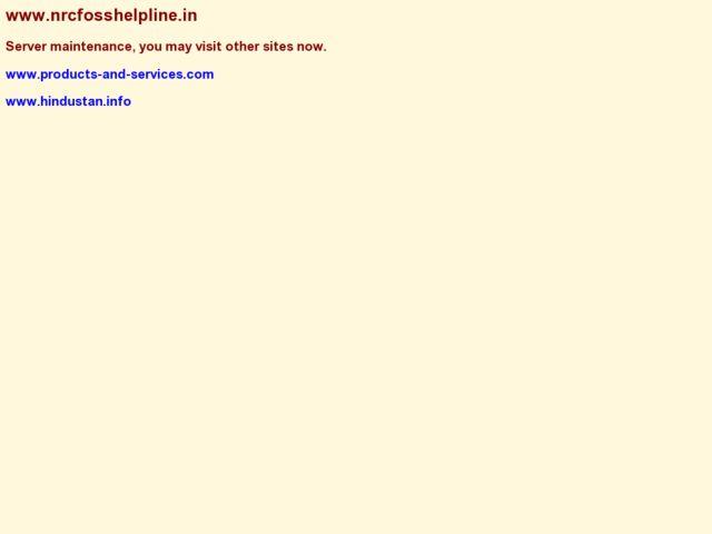 screenshot of Indian Govt FOSS initiative