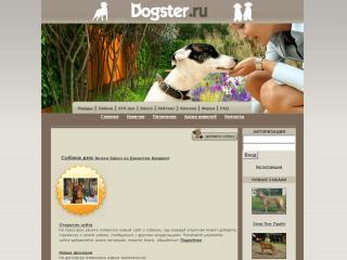 Dogster.Ru