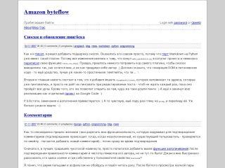 Amazon Byteflow