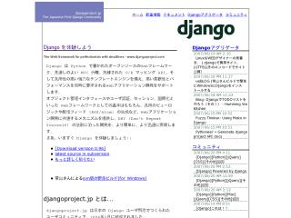 Django-ja