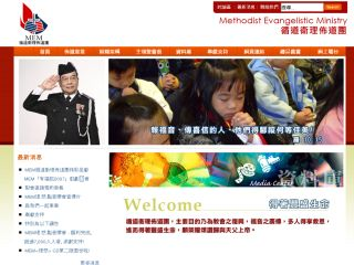 Methodist Evangelistic Ministry Hong Kong