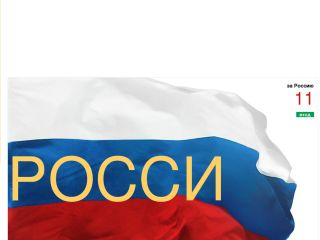 Website of russian sports fans.