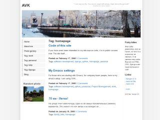 AVK (Alex V. Koval) personal blog
