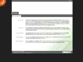 Lakin Weckers Website