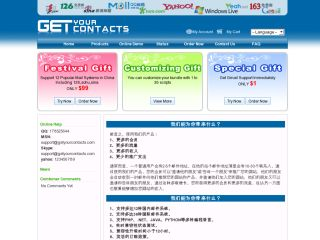 getyourcontacts