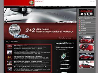 Alfa Romeo Hong Kong