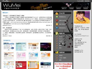 wumei.freeren.org
