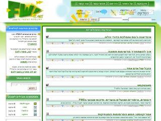 FWD - Hebrew social (Web2.0) content site