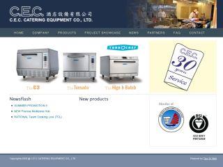 CEC Catering