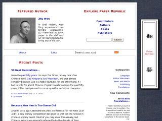 Paper Republic