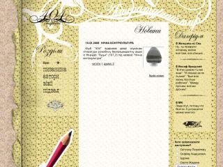 Litclub404.org.ua - west Ukrainian literary events