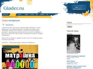 Snowboard encyclopaedia