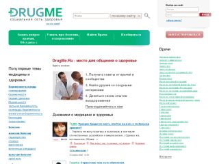 drugme.ru
