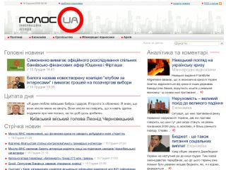 Ukrainian information agency site