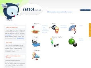Raftol.com.ua