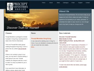 Precept Ministries Hong Kong