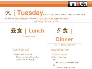 Otani Japanese Restaurant