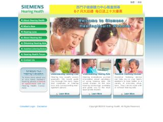 Siemens Hearing Health