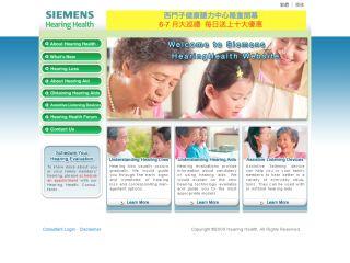 Siemens Hearing Health