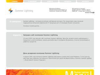 SummerLightning LLC