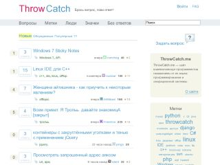 ThrowCatch.me - is a programming Q & A site that's free.