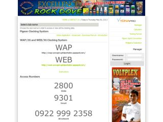 Mobile Pigeon Clocking System