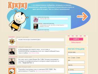 Jujuju.ru microblog service