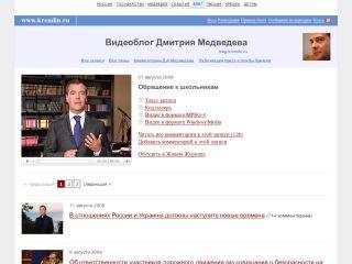 Russian president videoblog