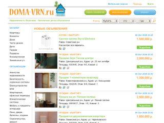 ДОМА-VRN.RU - квартиры в Воронежской области - доска объявлений формата Web 2.0
