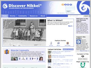 DiscoverNikkei.org
