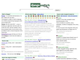 DjangoSearch