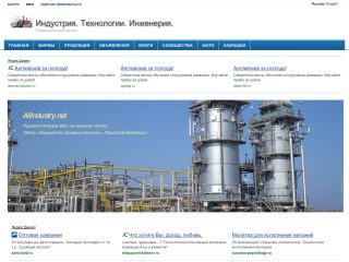 Industrial portal