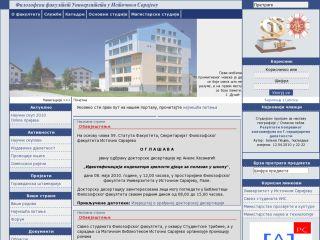 Faculty of philosophy, University of East Sarajevo, BiH