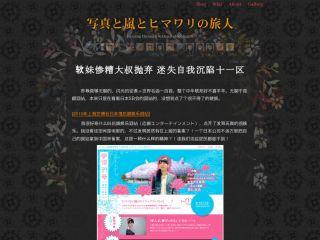 HicroKee's Blog