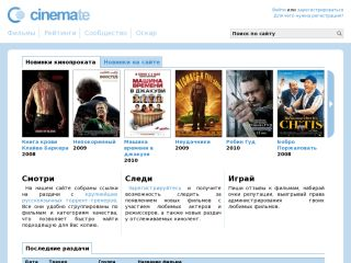 Movie database & search engine