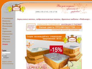 Acrylic baths, hydromassage baths and SPA. Radomir company.
