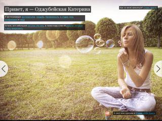 Photographer's online portfolio