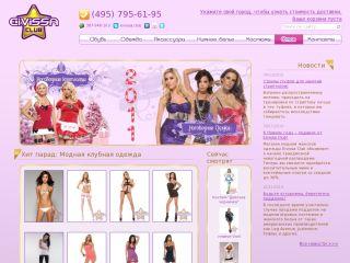 Eivissa Club Online Store