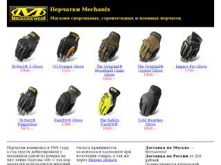 Mechanix Russian Store