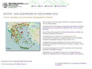 Filotis - Database for the natural environment of Greece