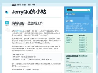 Jerry Qu's WebSite