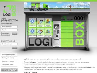 Logibox Delivery System