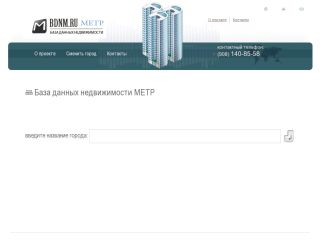 Russian Real Estate project