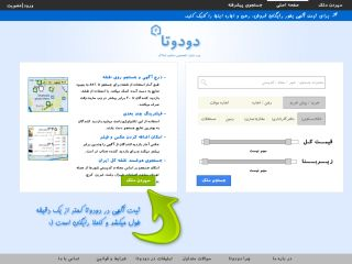 english to persian dictionary free download for iphone